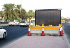 Road delays expected over new Al Rayyan Road diversions