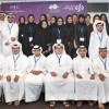 17 Qatari nationals have completed the Youth Leadership Acceleration Programme
