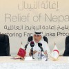 Qatar Red Crescent launching initiative to trace Nepal missing
