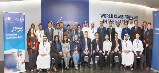 Leadership program launched by Commercial Bank