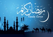 Ramadan fasting to start on Monday, June 6 in Qatar