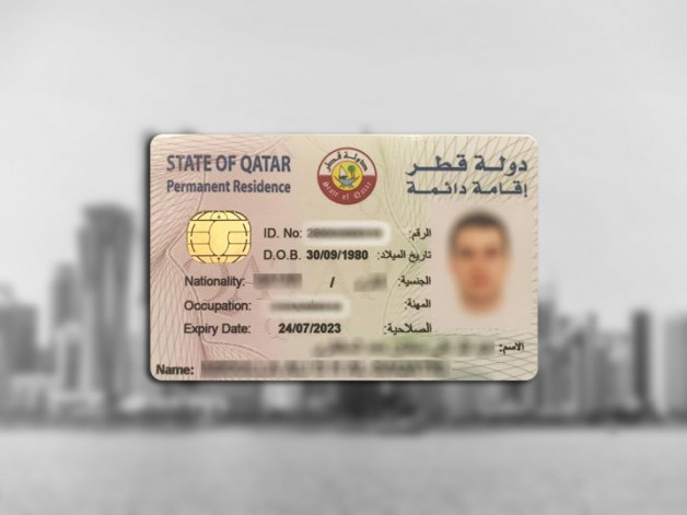 New Rules Permanent Residency – The Sample of New PR ID