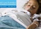 Parents need to be present during the treatment of sick children, HMC says