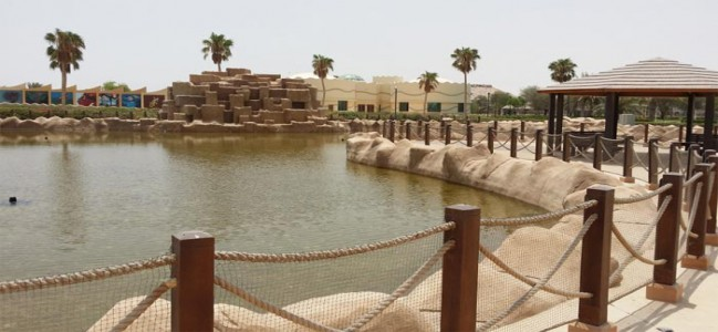 Al Khor Park has strong potential to lure visitors